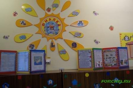 Оформление группы детского сада своими руками фото