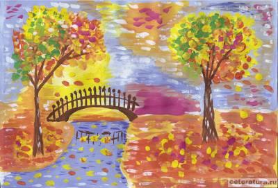 рисунки на тему осень для 2 класса фото